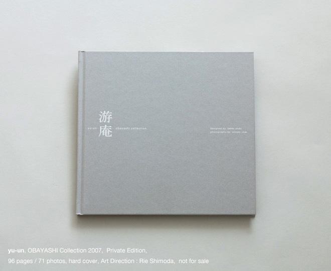 yuun_book1_01